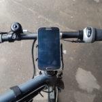 Lixada Fahrrad Handyhalterung